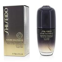 Shiseido Future Solution LX Replenishing Treatment Oil, 2.5 Ounce