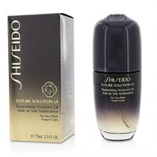 Shiseido Future Solution Lx Ultimate Regenerating Serum --30ml/1oz